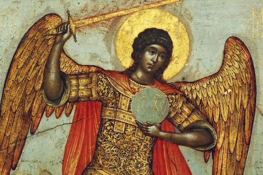Икона Михаила Архангела