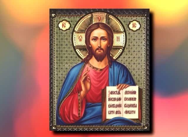 молитва иисусу христу о помощи